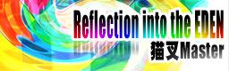 Reflection Into the EDEN