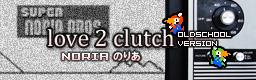 LOVE 2 CLUTCH
