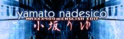 YAMATO NADESICO